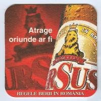 Ursus base frente